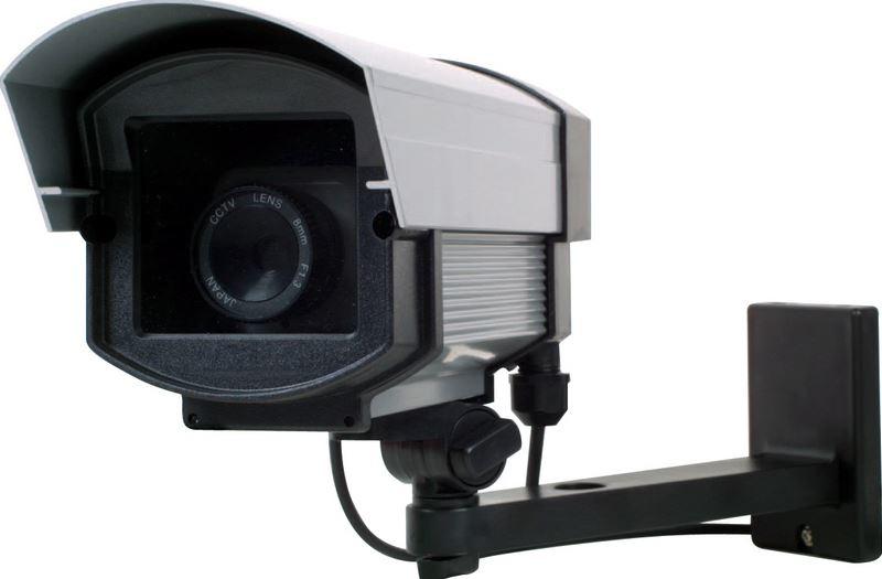 CCTV /  Surveillance System